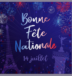 Bastille day lettering blue french language vector