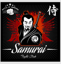 Samurai warrior with katana sword vector