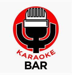 karaoke bar promotional emblem with retro vector image