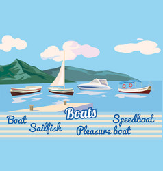 boat sail boat pleasure boat speed boat vector image