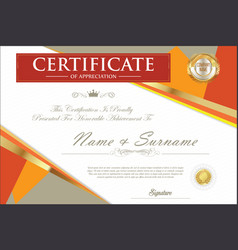 certificate retro design template 13 vector image