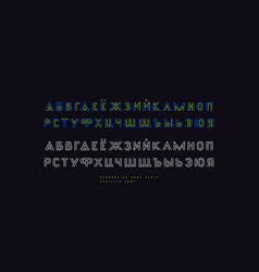 display cyrillic sans serif font in retro style vector image
