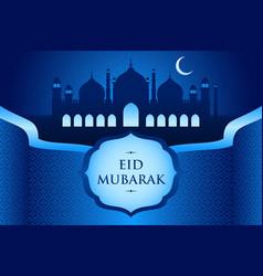 eid-al-fitr greeting card vector image