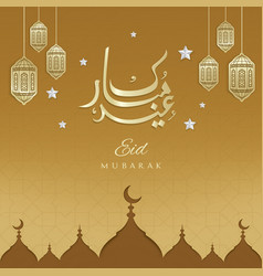eid greetings written in arabic calligraphy vector image