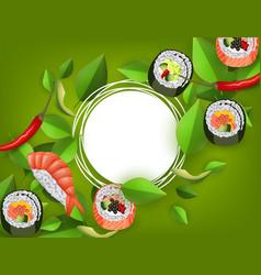 Sushi banner with rolls shrimp nigiri avocado vector