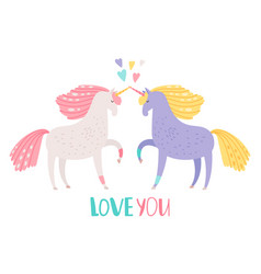 cute cartoon unicorns in love vector image