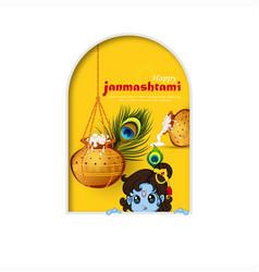 Happy janmashtami lord krishna vector