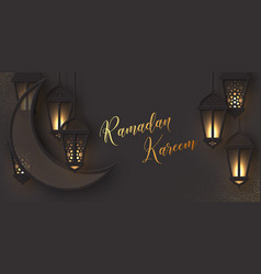 ramadan kareem holiday design vector image