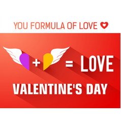 romantic formula flat template vector image
