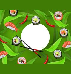 Sushi banner with rolls chopsticks shrimp ebi vector
