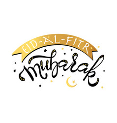 eid-al-fitr mubarak card welcoming ramadan vector image