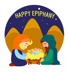 happy epiphany jesus birth concept background vector image