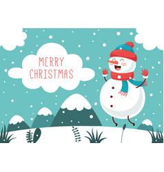 of christmas vector image