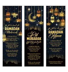 Eid mubarak ramadan kareem holiday banners vector
