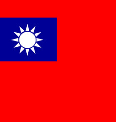 flag of the republic of china taiwan flag vector image