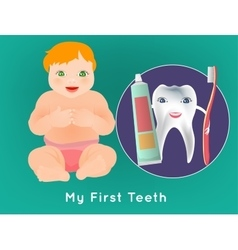My First Teeth vector image