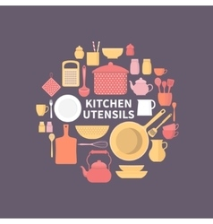Set of kitchen icons vector image vector image