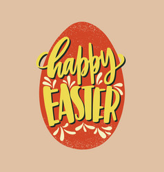 Happy easter inscription or seasonal holiday wish vector