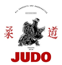 Judo sport t-shirt graphic print vector