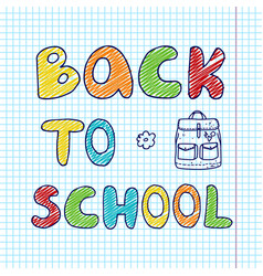 banner with hand drawn inscription back to school vector image