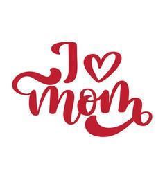 i love mom handwritten lettering text for vector image