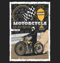 Retro poster motorcycle races championship vector