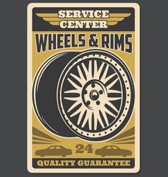 Car wheels and rims auto service vector