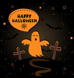 Happy halloween party poster flat vector