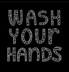 Wash your hands vector
