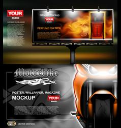 digital lightbox advertising with perfume vector image