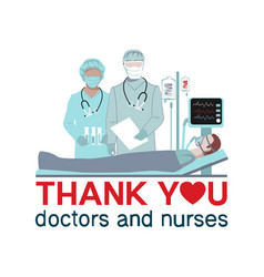 thank you to doctors and nurses vector image