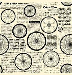 vintage newspaper pattern vector image
