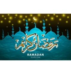 Arabic calligraphy design of text Ramadan Kareem vector