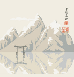 Japanese landscape with torii gate and hieroglyphs vector