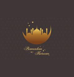 Ramadan kareem greeting collection stock vector