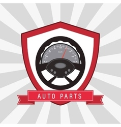 rudder auto parts repair icon vector image