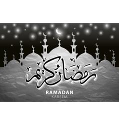beautiful ramadan kareem background with arabic vector image