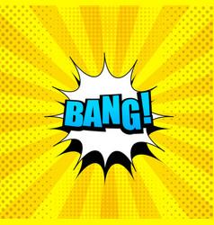 comic book bright template vector image