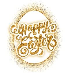 Easter Glitter Design vector