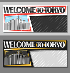 layouts for tokyo vector image
