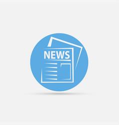 news newspaper icon vector image