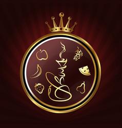hookah symbol design vector image vector image