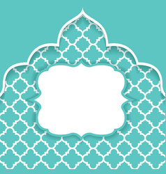 Abstract moroccan texture can be used vector
