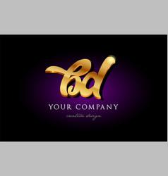 Bd b d 3d gold golden alphabet letter metal logo vector