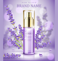 Natural skin care products with lavender elements vector