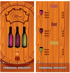 template for cover wine list menu vector image