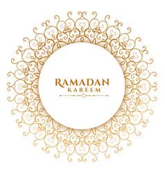 Arabic mandala style islamic ramadan kareem vector