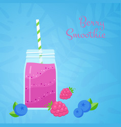 purple natural fruit raspberry smoothie beverage vector image