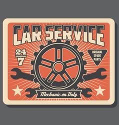 car auto parts mechanic service vector image