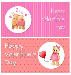 happy valentines poster bears hug teddy balloon vector image